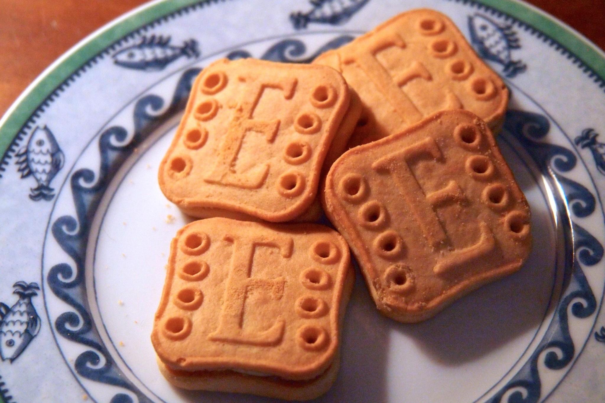 Sweeten Your Cinco de Mayo with Emperador Vanilla Cookies: Taste of the Caribbean